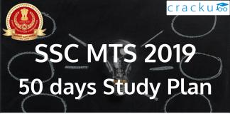 SSC MTS 2019 Preparation Strategy
