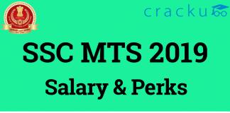 SSC MTS salary 2019