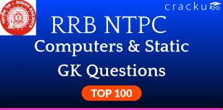 RRB NTPC Computers & Static GK Questions