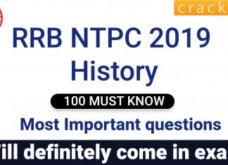 RRB NTPC History Questions PDF