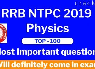 RRB NTPC PhysicsQuestions PDF