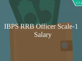 IBPS RRB OFFICER SCALE -1 Salary