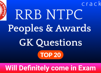 RRB NTPC PEOPLES AWARDS