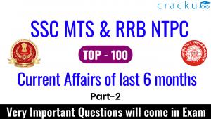 Top-100 Expected SSC MTS Biology Questions PDF - Cracku