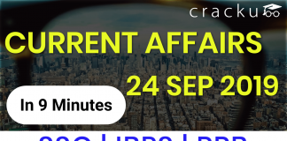 24 th Sep Current Affairs