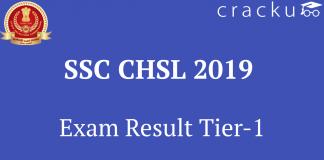 SSC CHSL Result 2019 Tier-1