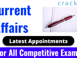Latest Appointments in India 2019 PDF