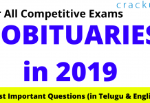 Important Questions on Obituaries 2019 PDF