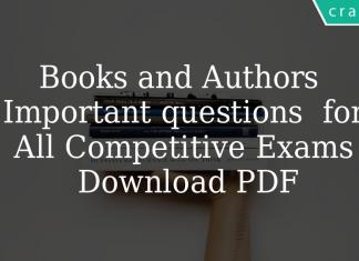 Books and Authors Important questions for All Competitive Exams