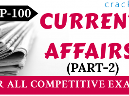 Top-100 Questions on Current affairs (PART-2)