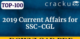 TOP-100 Current Affairs 2019 for SSC-CGL