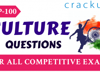 TOP-100 Culture Questions for all Competitive Exams PDF