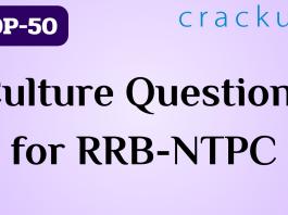 TOP-50 Culture Questions for RRB-NTPC