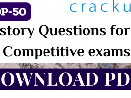 Top-50 Important History Questions
