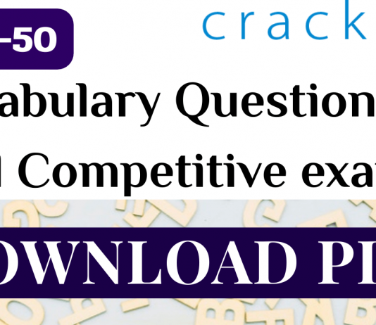 TOP-50 Vocabulary Questions for all Competitive exams