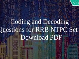 Coding and Decoding Questions for RRB NTPC Set-3 PDF