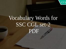 Vocabulary Words for SSC CGL set-2 PDF