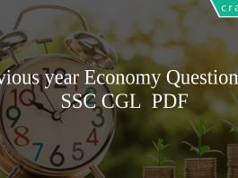 Previous year Economy Questions for SSC CGL PDF