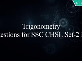 Trigonometry Questions for SSC CHSL Set-2 PDF
