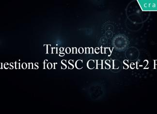 Trigonometry Questions for SSC CHSL Set-2 PDF
