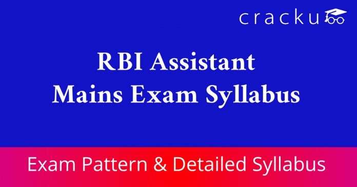 Rbi assistant Mains Exam Pattern & Detailed Syllabus