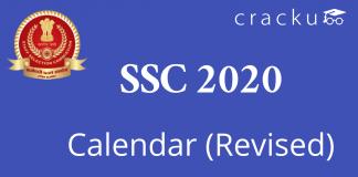 SSC 2020 Calendar