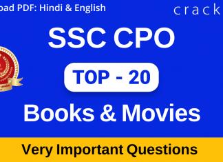 SSC CPO Books & Movies