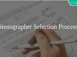 SSC Stenographer Selection Process 2020