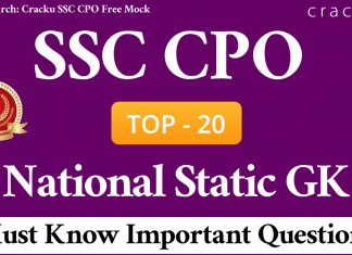 National Static GK Questions for SSC CPO in Hindi PDF