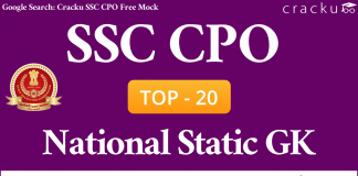 National Static GK Questions for SSC CPO PDF