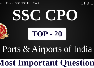 SSC CPO Ports & Airports of India Questions