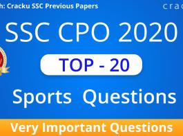 Top-20 SSC CPO Sports Questions PDF