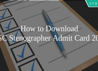 How to Download SSC Stenographer Admit Card 2020