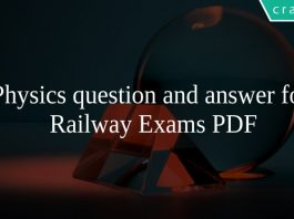 Physics question and answer for Railway Exams PDF