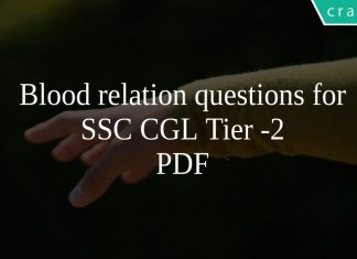 Blood relation questions for SSC CGL Tier -2 PDF