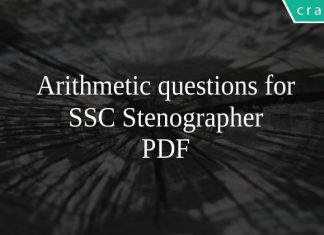 Arithmetic questions for SSC Stenographer PDF