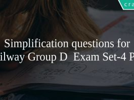 Simplification questions for Railway Group D Exam Set-4 PDF
