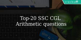 Top-20 SSC CGL Arithmetic questions