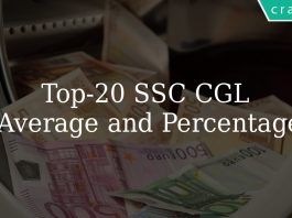 top 20 ssc cgl average and percentage questions