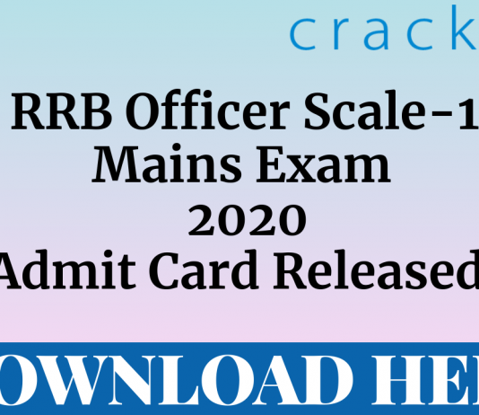 ibps rrb officer scale - 1 mains exam admit card