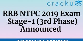 RRB NTPC 2019 3rd Phase exam