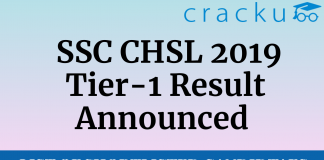 SSC CHSL 2019 Result Announced