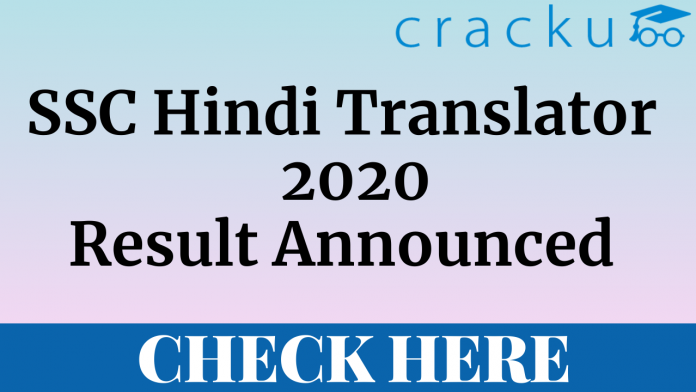 ssc junior hindi translator exam 2020 result
