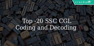 Top 20 SSC CGL Coding and Decoding