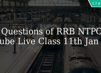 Questions of RRB NTPC Youtube Live Class