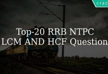Top 20 RRB NTPC LCM And HCF Questions
