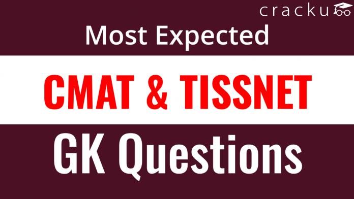 CMAT & TISSNET GK