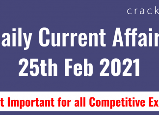 Daily current affairs feb 21 2021