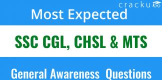 SSC CGL | SSC CHSL | SSC MTS