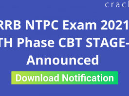 RRB NTPC 5th Phase Exam 2021